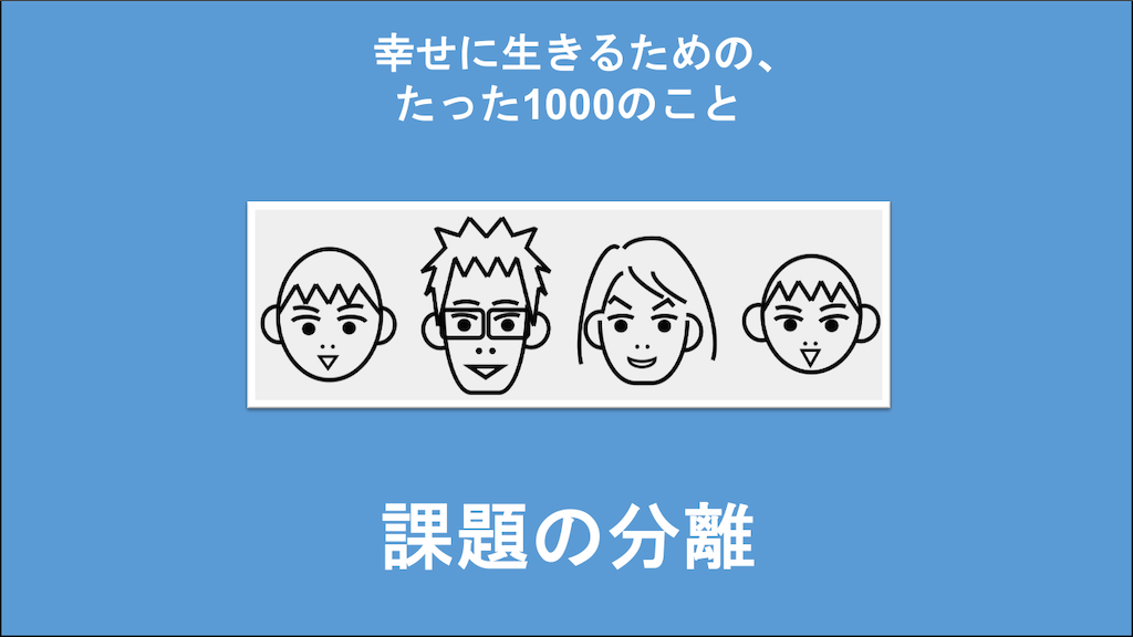 f:id:Seshio-Researcher:20201015212534p:image
