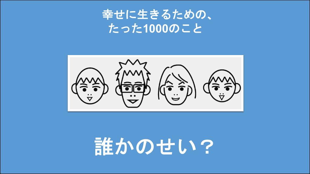 f:id:Seshio-Researcher:20201016205203p:image