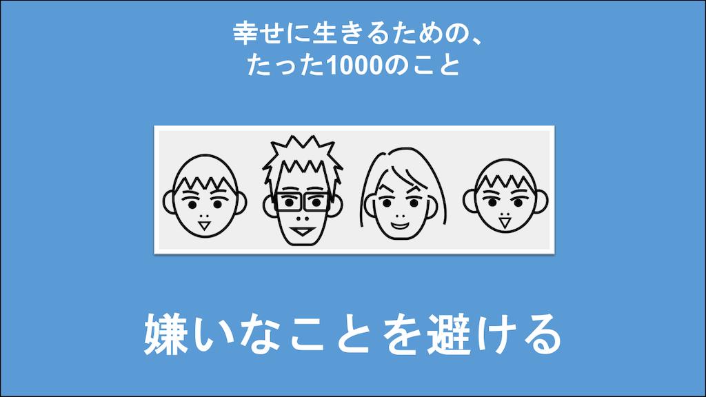 f:id:Seshio-Researcher:20201022210254p:image