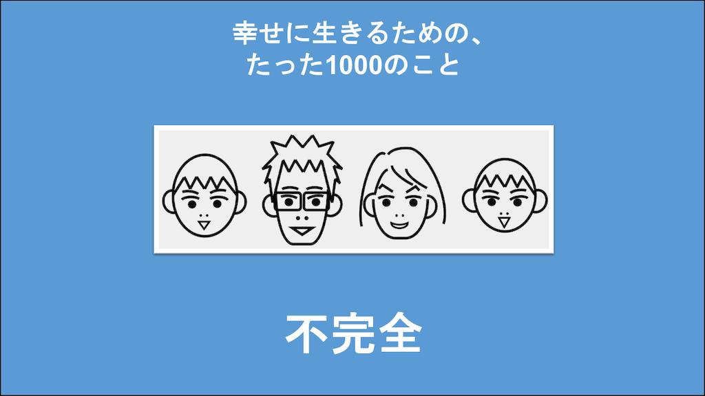 f:id:Seshio-Researcher:20201023223204p:image
