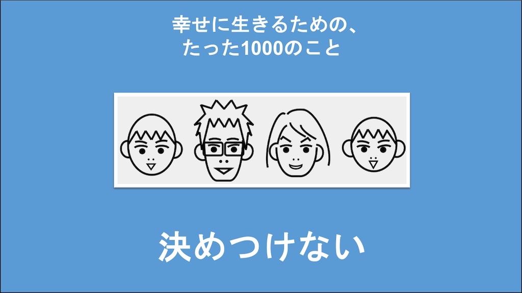 f:id:Seshio-Researcher:20201024070944p:image