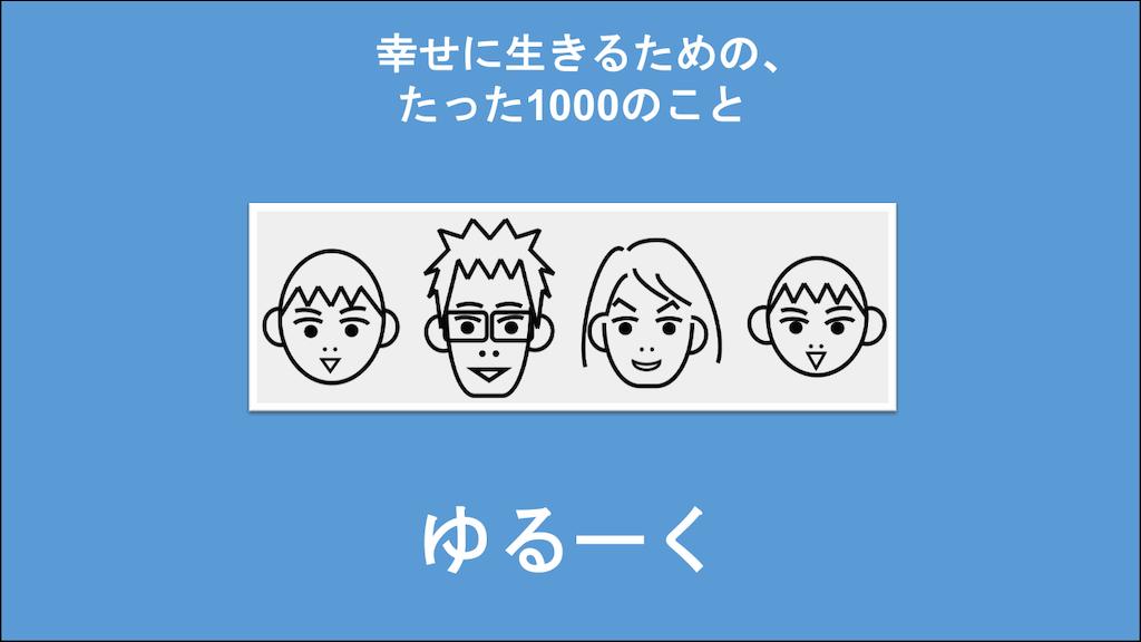 f:id:Seshio-Researcher:20201025060832p:image