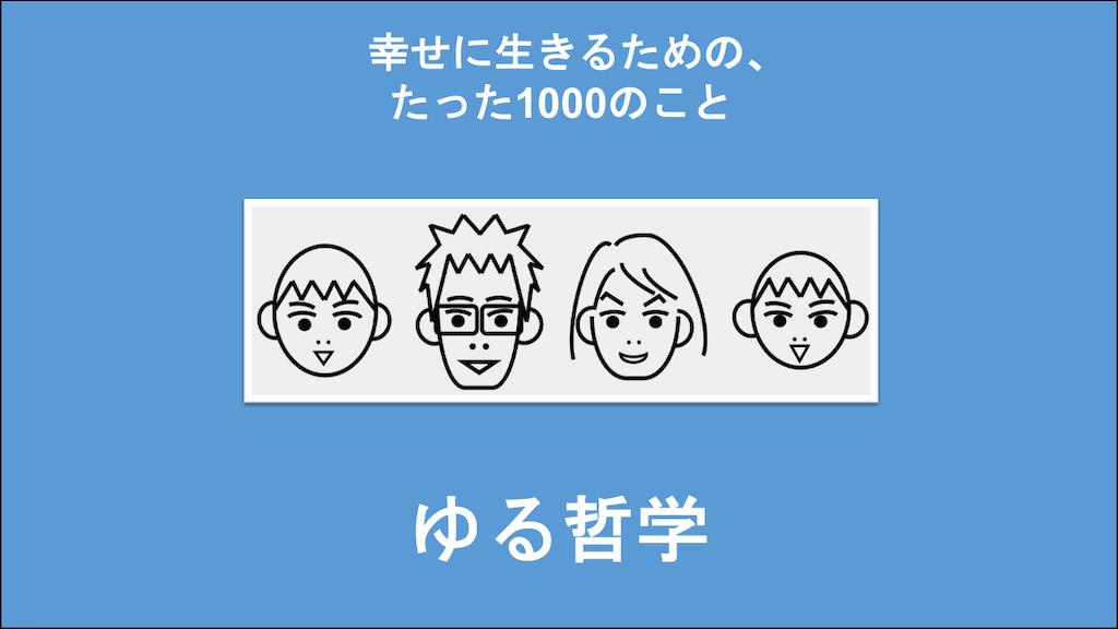 f:id:Seshio-Researcher:20201030212534p:image
