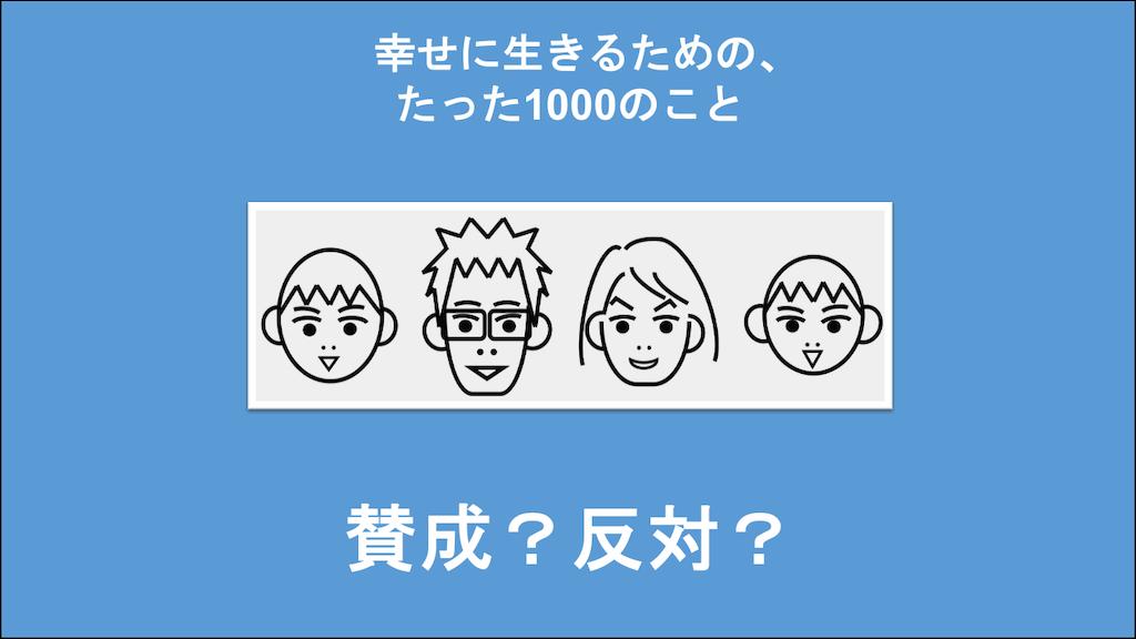 f:id:Seshio-Researcher:20201101172003p:image