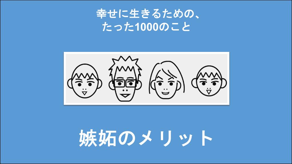 f:id:Seshio-Researcher:20201106214255p:image