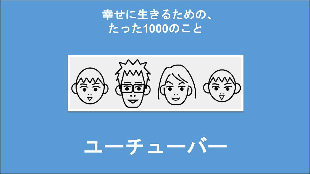 f:id:Seshio-Researcher:20201107092657p:image