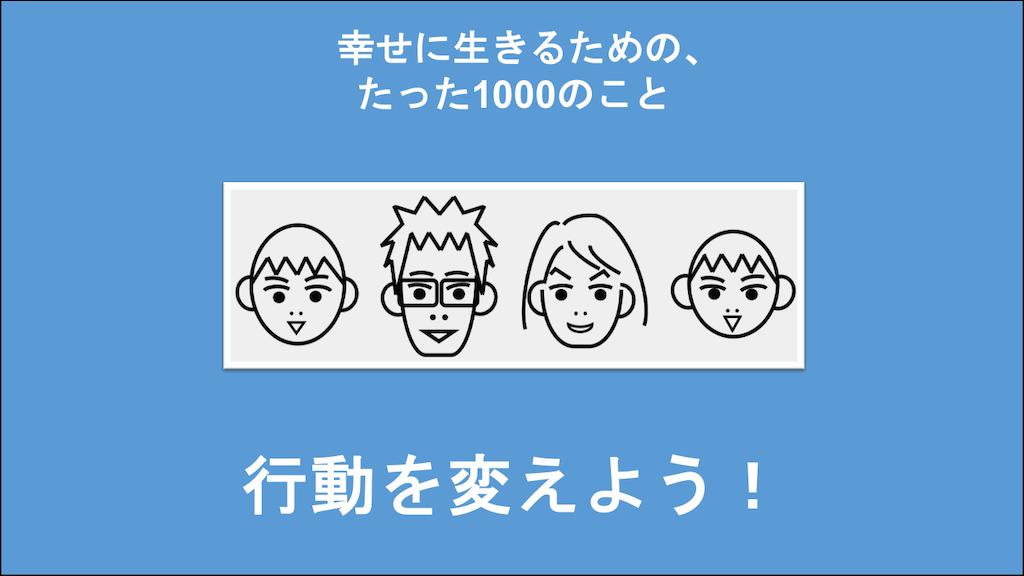 f:id:Seshio-Researcher:20201109183637p:image