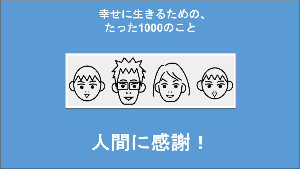 f:id:Seshio-Researcher:20201110175123p:image