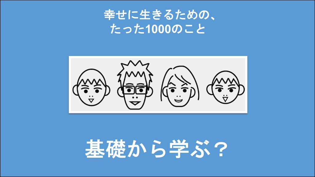 f:id:Seshio-Researcher:20201116212841p:image