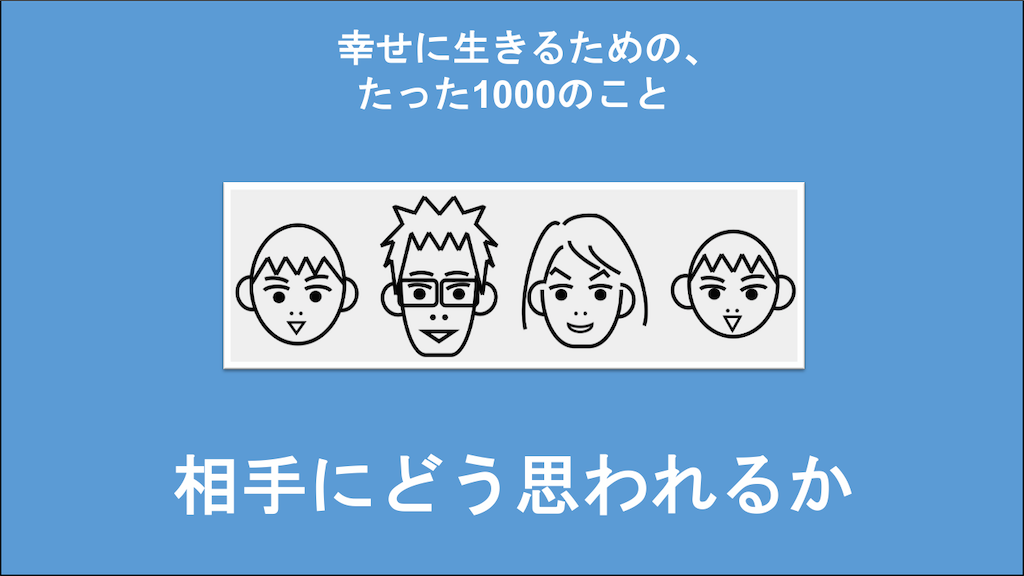 f:id:Seshio-Researcher:20201117180107p:image