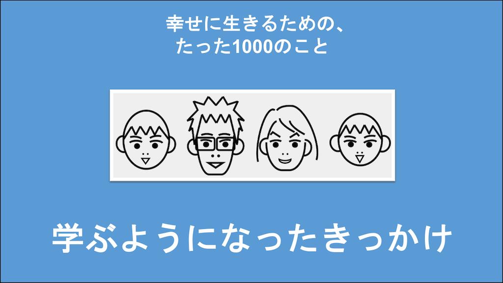 f:id:Seshio-Researcher:20201120060448p:image