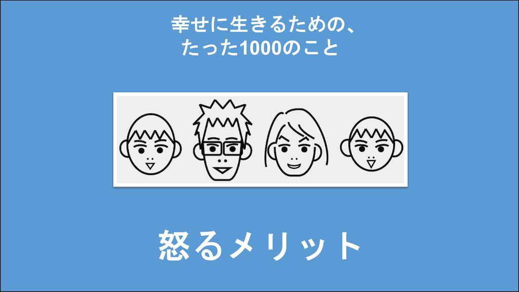 f:id:Seshio-Researcher:20201124212808p:image
