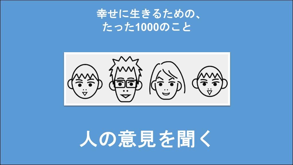 f:id:Seshio-Researcher:20201126212650p:image