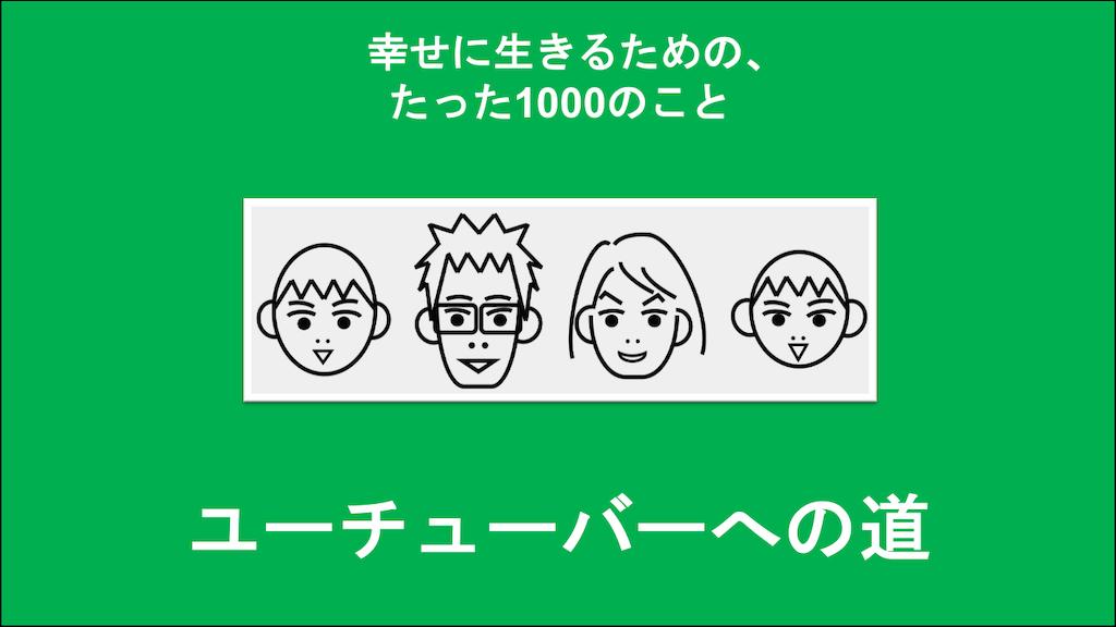 f:id:Seshio-Researcher:20201128090637p:image