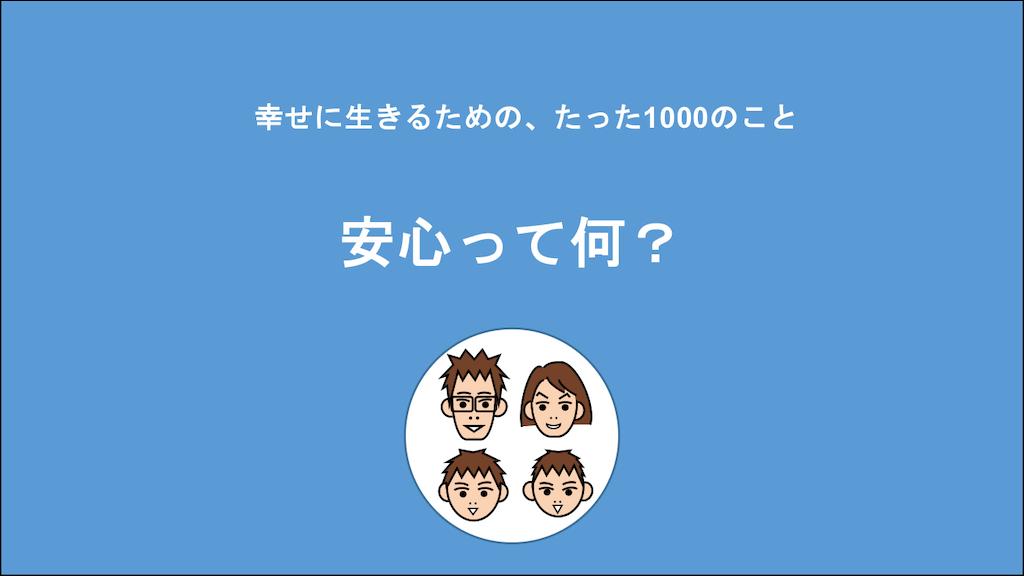 f:id:Seshio-Researcher:20201130213623p:image