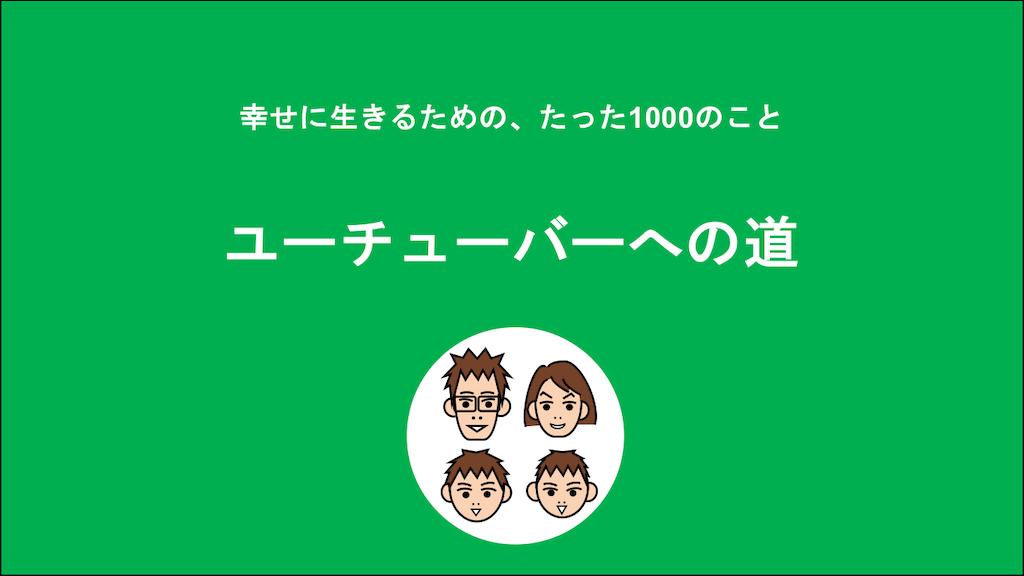 f:id:Seshio-Researcher:20201201214030p:image