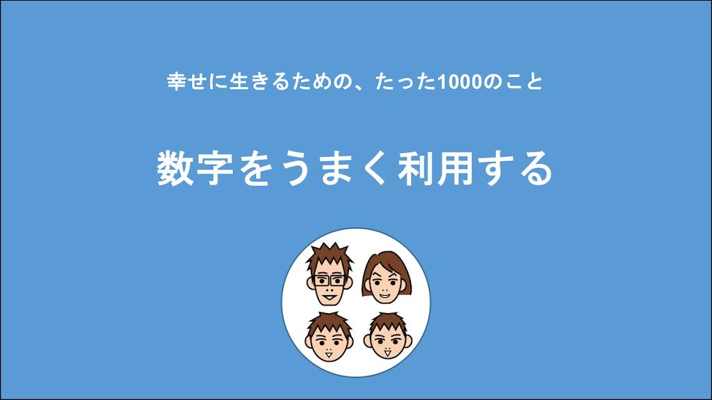 f:id:Seshio-Researcher:20201202214708p:image
