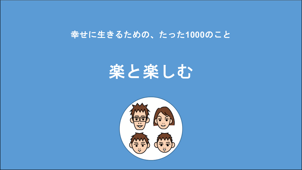 f:id:Seshio-Researcher:20201205113420p:image