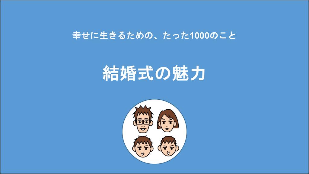 f:id:Seshio-Researcher:20201207060305p:image