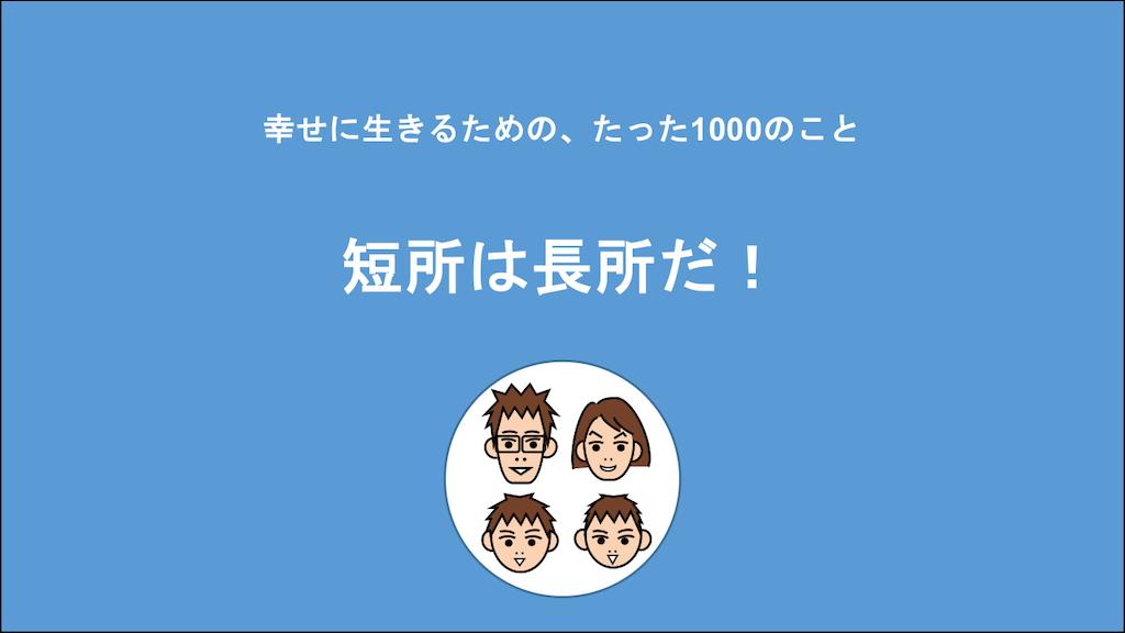 f:id:Seshio-Researcher:20201208175147p:image