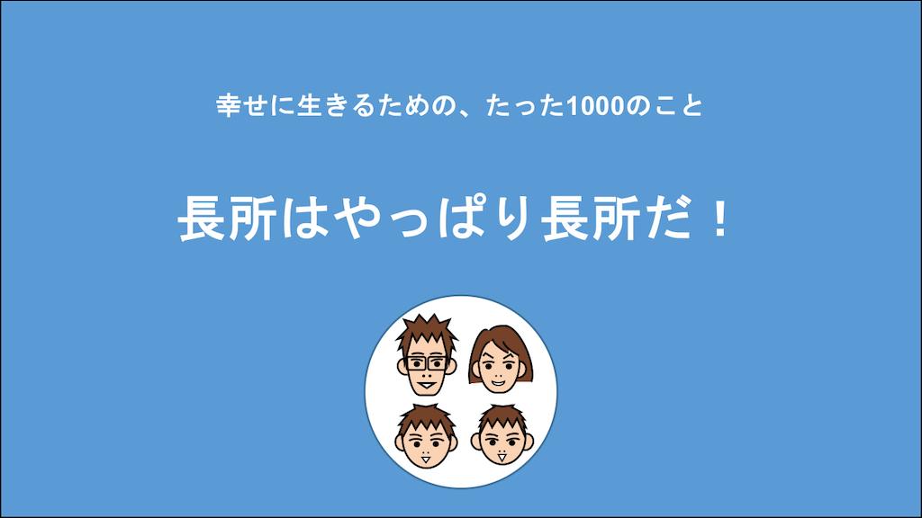 f:id:Seshio-Researcher:20201208175203p:image