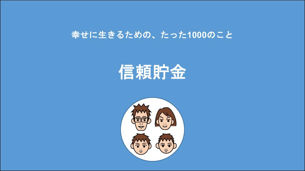 f:id:Seshio-Researcher:20201213060113p:image