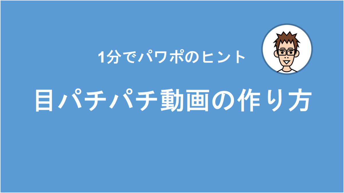 f:id:Seshio-Researcher:20201213105623p:plain