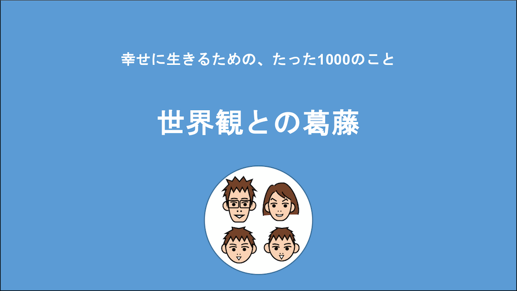 f:id:Seshio-Researcher:20201214212401p:image