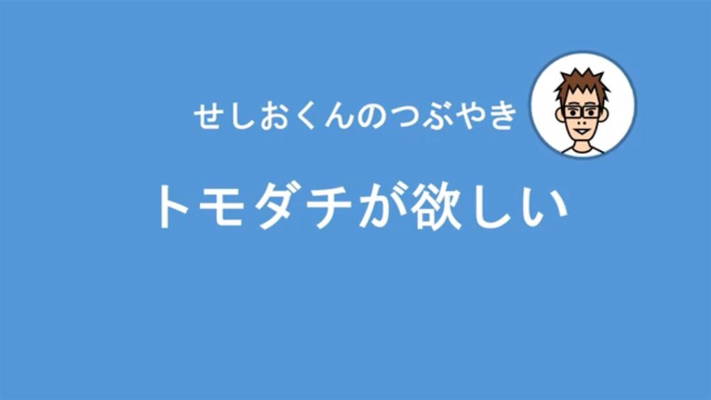 f:id:Seshio-Researcher:20201217062841p:image