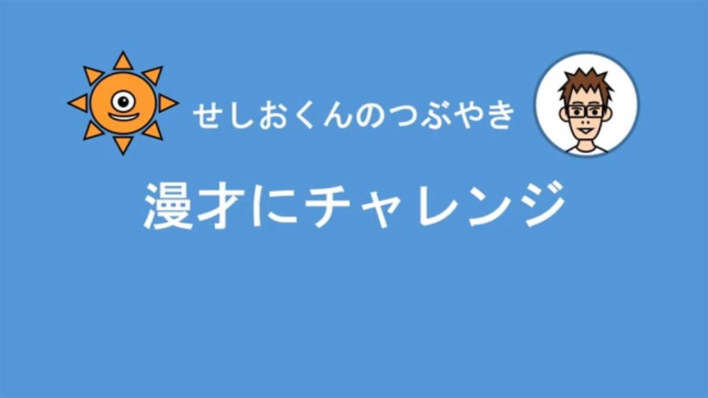f:id:Seshio-Researcher:20201219052318p:image
