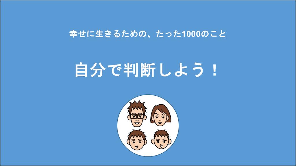 f:id:Seshio-Researcher:20201220062328p:image