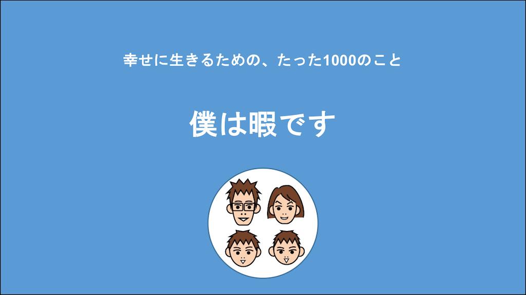 f:id:Seshio-Researcher:20201220134024p:image