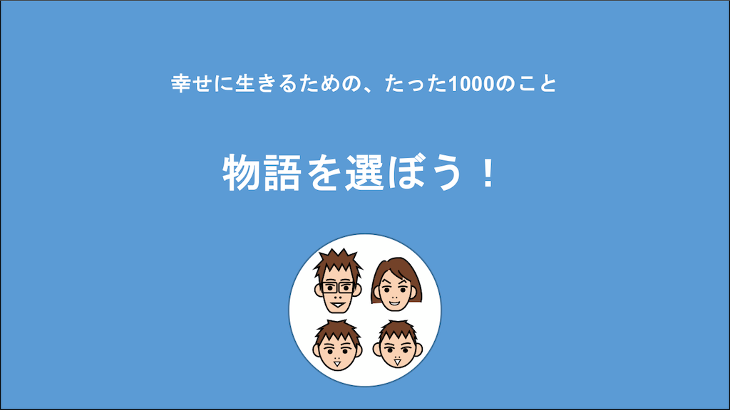 f:id:Seshio-Researcher:20201220135810p:image