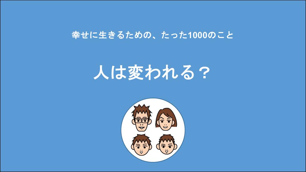f:id:Seshio-Researcher:20201224051417p:image