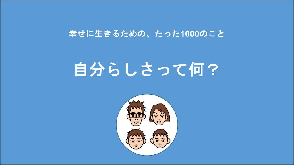 f:id:Seshio-Researcher:20201224052805p:image