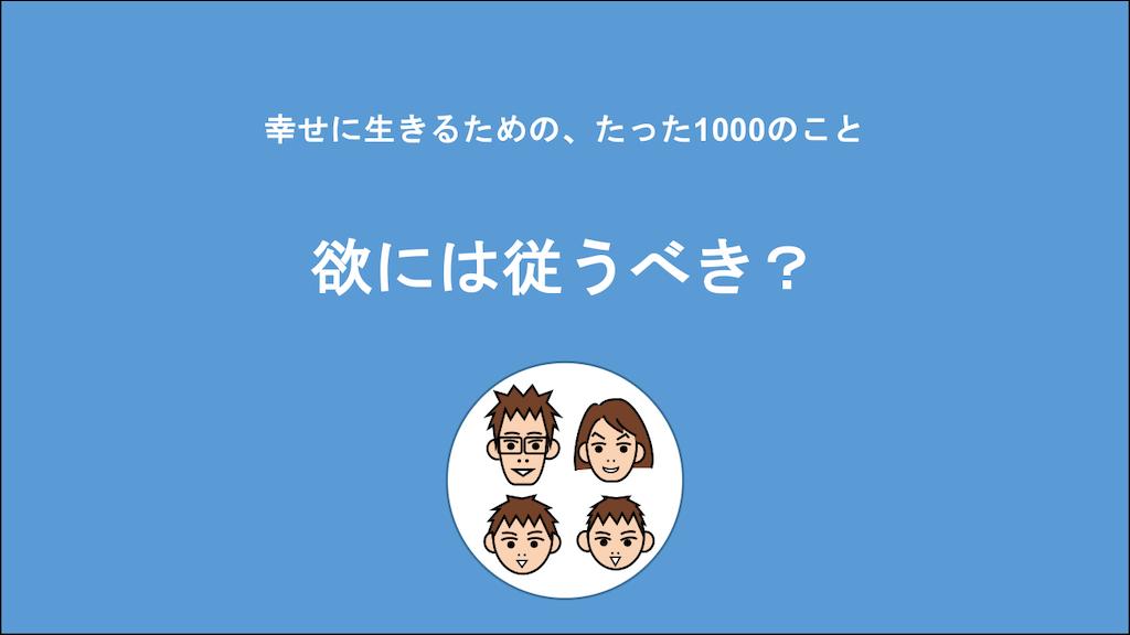 f:id:Seshio-Researcher:20201225221923p:image