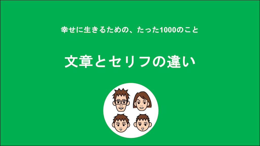 f:id:Seshio-Researcher:20201226211414p:image