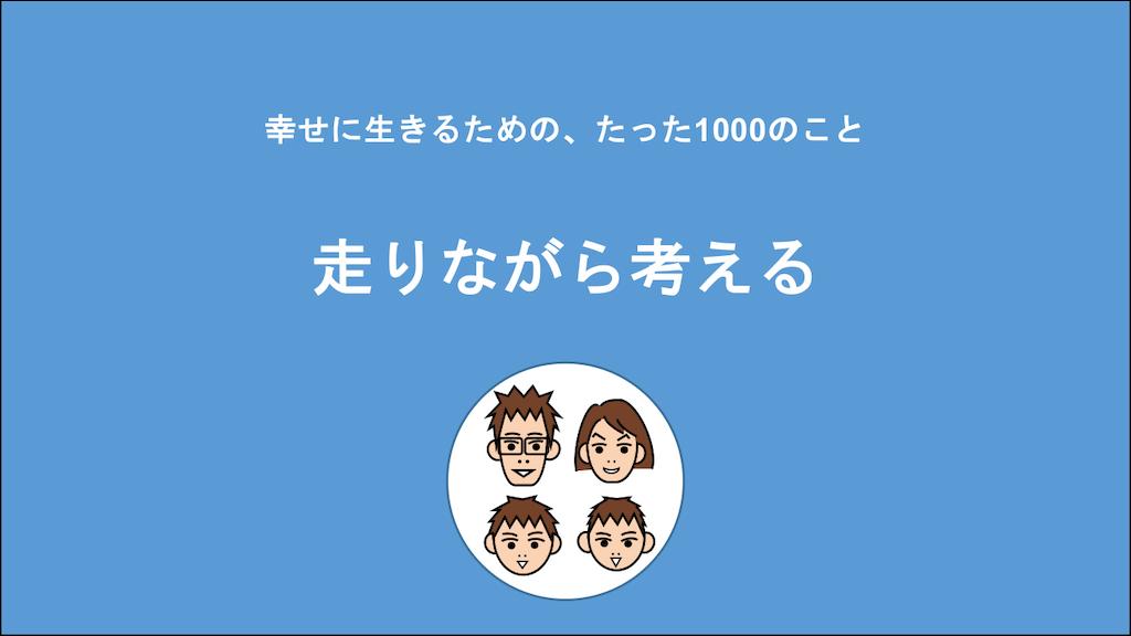 f:id:Seshio-Researcher:20210103211150p:image