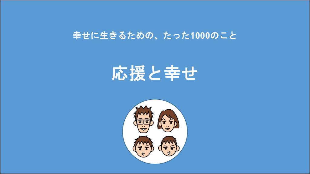 f:id:Seshio-Researcher:20210106062829p:image