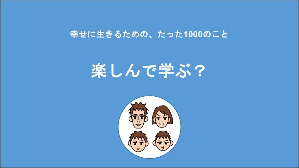 f:id:Seshio-Researcher:20210107203324p:image