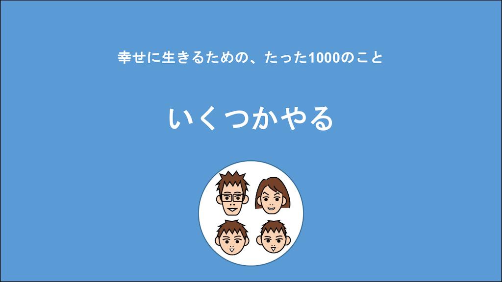 f:id:Seshio-Researcher:20210110213722p:image
