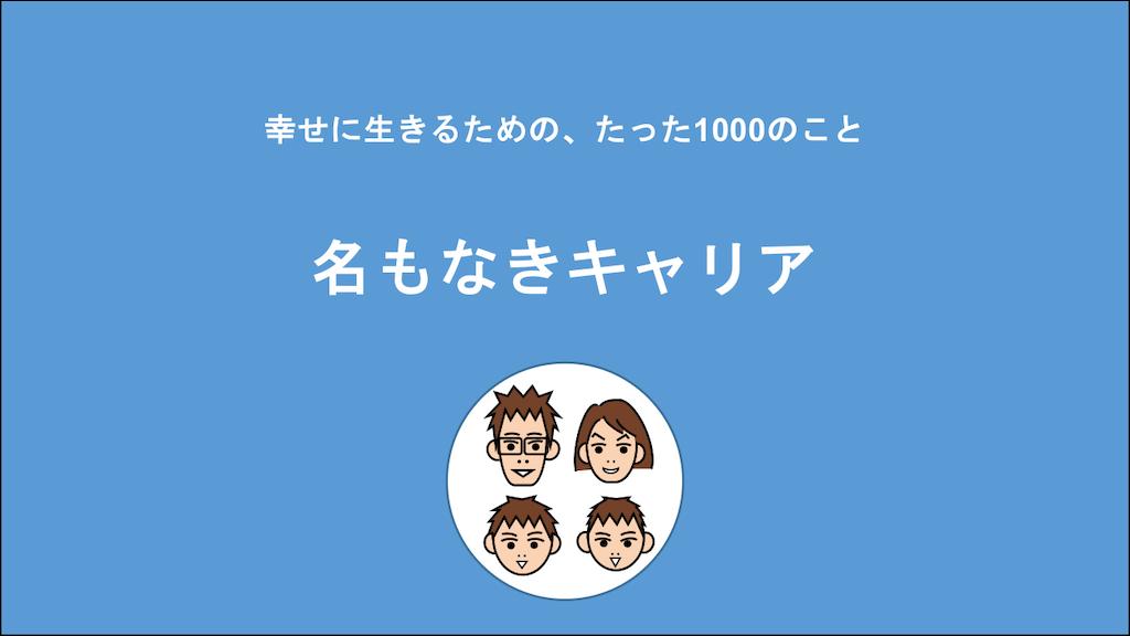 f:id:Seshio-Researcher:20210111211434p:image