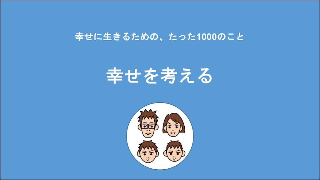 f:id:Seshio-Researcher:20210111213535p:image
