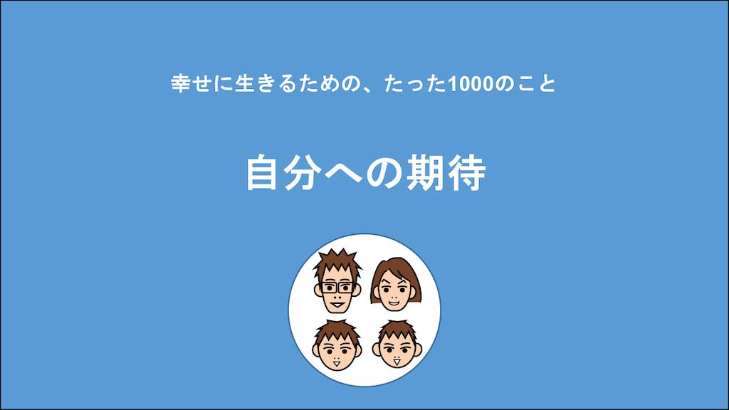 f:id:Seshio-Researcher:20210112214519p:image