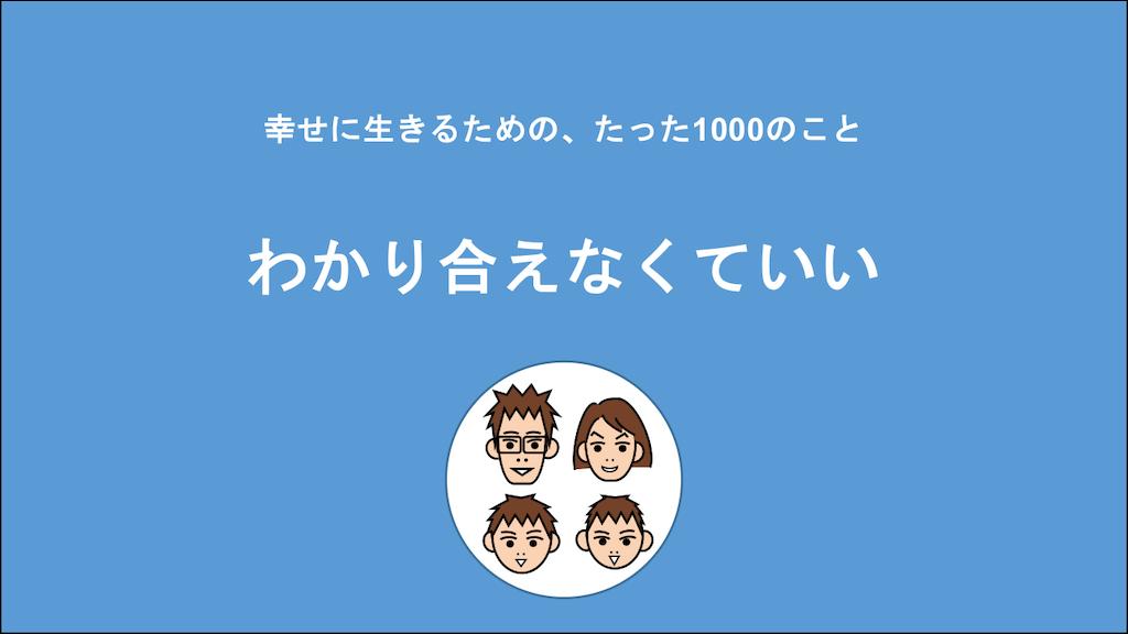 f:id:Seshio-Researcher:20210114204258p:image