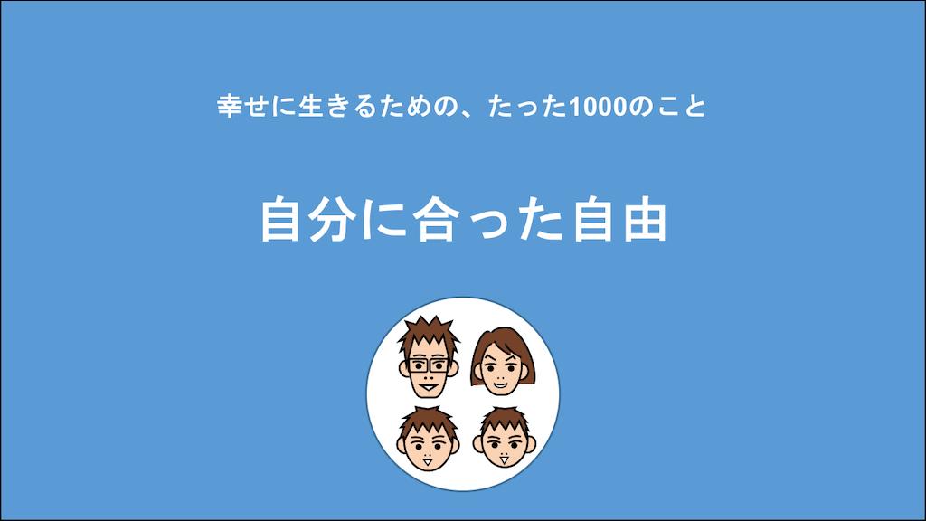 f:id:Seshio-Researcher:20210115215615p:image