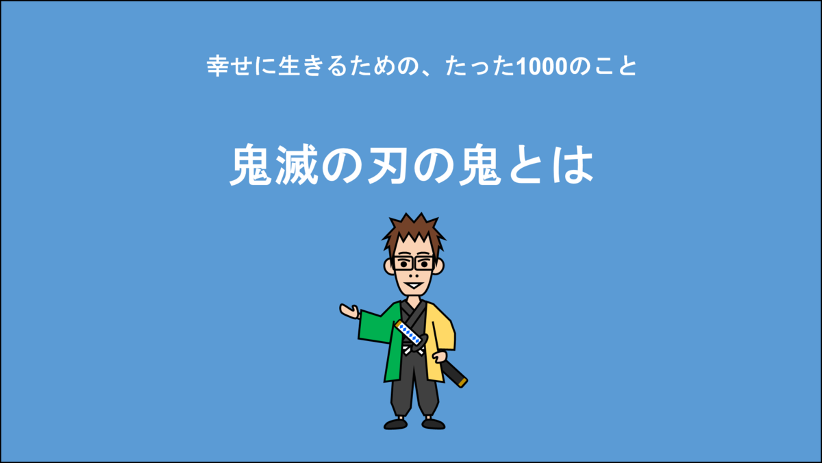 f:id:Seshio-Researcher:20210116211227p:plain