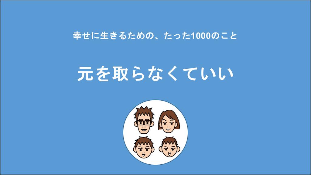 f:id:Seshio-Researcher:20210119064107p:image