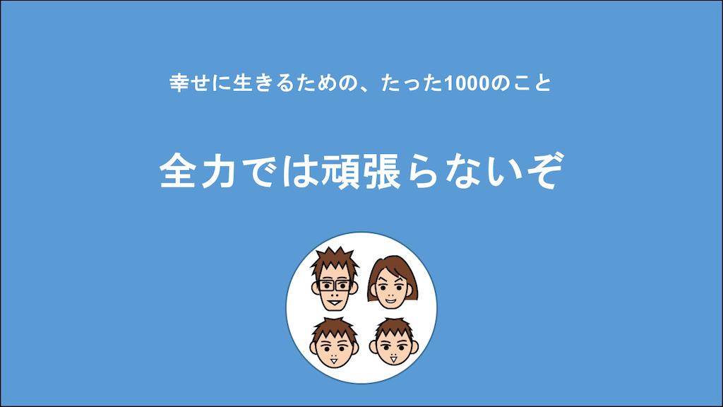 f:id:Seshio-Researcher:20210119212629p:image
