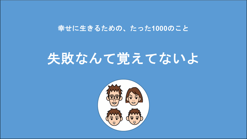 f:id:Seshio-Researcher:20210121215323p:image